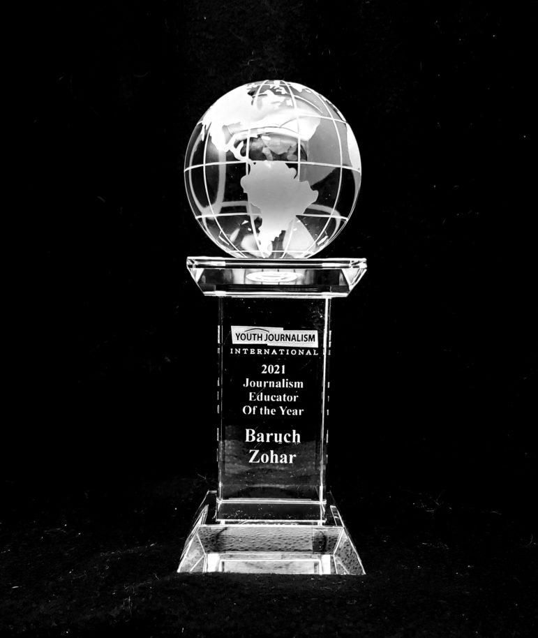 Baruch-Zohar-2021-JEOY-trohpy-771×914